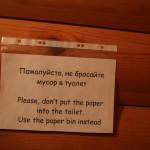 At the chalet in Bolshie Koty, Irkutsk (2014/07/17 10:38:41+09:00)