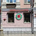 Lenin Street Coffee, Lenin Street, Irkutsk (2014/07/18 15:20:20+09:00)
