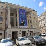 Bolshie Theater, Moscow (2014/07/09 15:15:29+04:00)