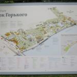 Gorky Park, Moscow (2014/07/11 14:44:51+04:00)