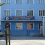 University of Ulaanbaatar (2014/07/22 17:05:24+08:00)