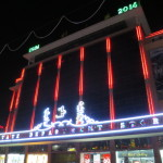 State Department Store, Ulaanbaatar (2014/07/23 23:22:46+08:00)