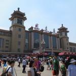 Beijing Railway Station, Chaowai, Beijing (2014/07/25 12:29:39+08:00)