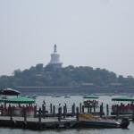 Beihai Park, Beijing (2014/07/26 13:57:59+08:00)