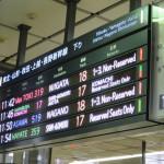 JR Omiya Station, Omiya (2014/08/04 11:38:42+09:00)