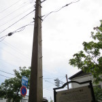 First concrete electricity pole of Japan, Hakodate  (2014/08/06 13:43:02+09:00)