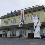 Near the Mt. Hakodate Ropeway, Hakodate  (2014/08/06 14:00:12+09:00)