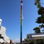 Rainbow Tower, Niigata (2014/08/02 15:49:12+09:00)