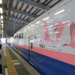 JR Niigata Station, Niigata (2014/08/04 08:54:54+09:00)