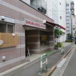 At the Sakura Hotel Ikebukuro, Tokyo (2014/08/09 15:46:28+09:00)