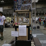 Gakuten Student Art Festival, Tokyo Big Sight, Tokyo (2014/08/10 14:19:12+09:00)