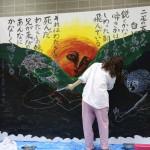 Gakuten Student Art Festival, Tokyo Big Sight, Tokyo (2014/08/10 14:22:05+09:00)