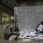 Gakuten Student Art Festival, Tokyo Big Sight, Tokyo (2014/08/10 14:23:52+09:00)