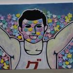 Gakuten Student Art Festival, Tokyo Big Sight, Tokyo (2014/08/10 14:25:59+09:00)
