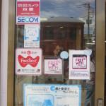 Kawaguchiko Station, Fujikawaguchiko (2014/08/11 10:43:36+09:00)