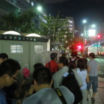 At the Kachidoki Gate, Tsukiji Fish Market, Tokyo (2014/08/12 03:05:13+09:00)