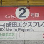 Tokyo Station, Tokyo (2014/08/13 08:45:14+09:00)