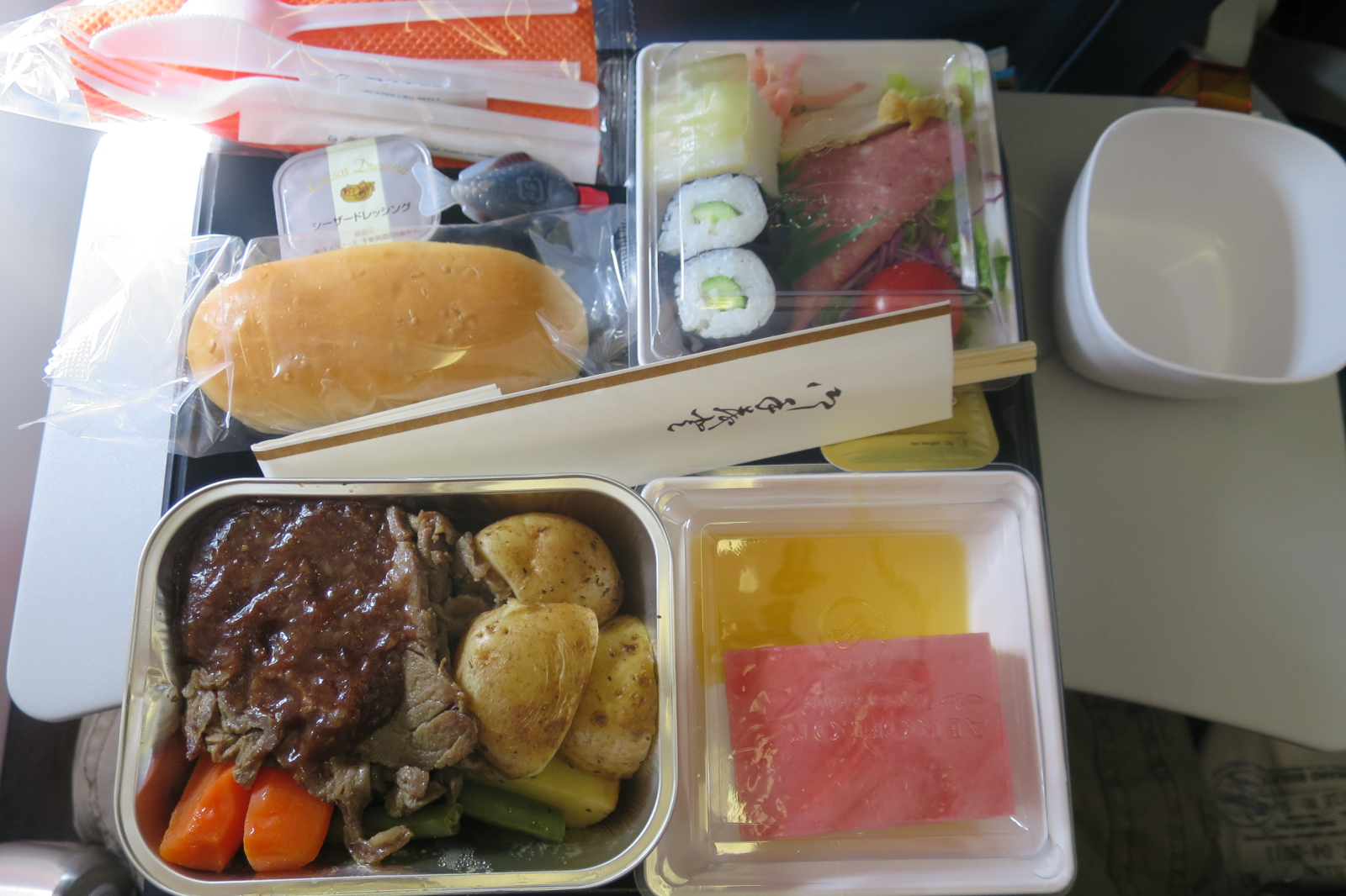 Onboard SU261 somewhere between Tokyo and Moscow (2014/08/13 09:20:00+04:00)