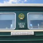 Choyr Station, Choyr (2014/07/24 11:12:43+08:00)