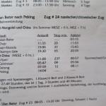 On train #24 from Ulaanbaatar to Beiing (2014/07/24 11:52:46+08:00)
