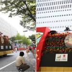 015-Nagoya_Festival_Parade_4-20151017_1456xx_6d_img_9547_9549_qual100_down1920