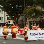 085-Jidai_Matsuri_Gallery_2-20151022_125712_6d_img_0430_cropped_qual100_down1920