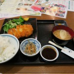 133-...then_a_simple_lunch_at_our_usual_place_in_Osaka_The_rest_of_day_was_sorting_pictures_and_doing_nothing_End_of_day_9-20151023_123628_g7x_img_1154_cropped_qual100_down1920