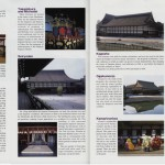 139-Kyoto_Imperial_Palace_tour_info-Kyoto_Imperial_Palace_Complete_qual100_down1920