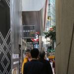 Wan Chai, Hong Kong (2016/02/05 11:48:55+08:00)