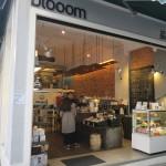 Cafe blooom, Macao (2016/02/06 13:29:32+08:00)