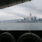 Star Ferry, Somewhere in the bay, Hong Kong (2016/02/10 11:19:01+08:00)