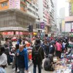 Wan Chai, Hong Kong (2016/02/10 13:50:50+08:00)