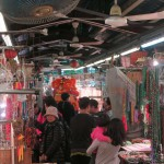Jade Market, Yau Ma Tei, Hong Kong (2016/02/11 12:03:47+08:00)
