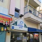 Momo's Hostel, Tel Aviv, Israel (2016/07/02 07:48:35+03:00)