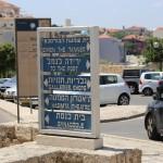 Jaffa, Tel Aviv, Israel (2016/07/03 11:26:24+03:00)