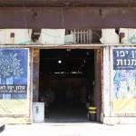 Jaffa Port, Tel Aviv, Israel (2016/07/03 11:53:22+03:00)