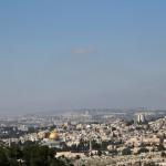 Near the Hebrew University of Jerusalem, Jerusalem, Israel (2016/07/04 09:37:07+03:00)