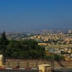Near the Hebrew University of Jerusalem, Jerusalem, Israel (2016/07/04 09:41:33+03:00)