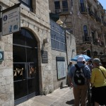 Jaffa Gate (Old City), Jerusalem, Israel (2016/07/04 10:22:11+03:00)