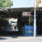 Carmel Market, Tel Aviv, Israel (2016/07/02 10:56:04+03:00)
