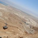 Masada, South District, Israel (2016/07/06 11:50:57+03:00)