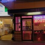 Momo's Hostel, Tel Aviv, Israel (2016/07/09 02:46:34+03:00)