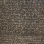 048-British_Museum_gallery_2_Rosetta_stone-20160903_150318_6d_img_5509_down1920