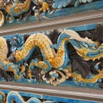 061-British_Museum_gallery_15_Dragon_tiles_Ming_dynasty_close_up-20160903_165537_g9x_img_1700_down1920