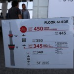 126-Tokyo_Skytree_Floor_Guide-20160501_125837_6d_img_3600_down1920