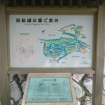 150-Map_of_the_Hamamatsu_Castle_Park-20160503_085856_g7x_img_3394_down1920