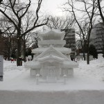 020-Snow_sculptures_gallery_6-TZ2_JST_20170206_112824_5d3_ed2b2307_down1920