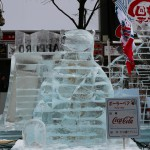 057-Ice_sculptures_gallery_12-TZ2_JST_20170206_140203_5d3_ed2b2486_pp_cropped_qual100_down1920