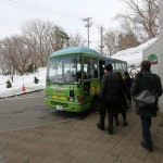 084-Free_shuttle_bus_back_down_to_the_streetcar_station-TZ2_JST_20170208_150817_5d3_ed2b2680_down1920