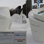 120-International_Snow_Sculpture_Contest_Daejeon_Korea-TZ2_JST_20170210_111038_5d3_ed2b3336_3338_qual100_down1920